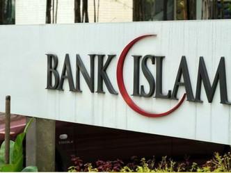 Faizsiz Bankacılıkta Yeni Dönem: Kamu Katılım Bankaları