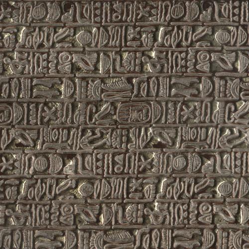 Hieroglyphics Stardust