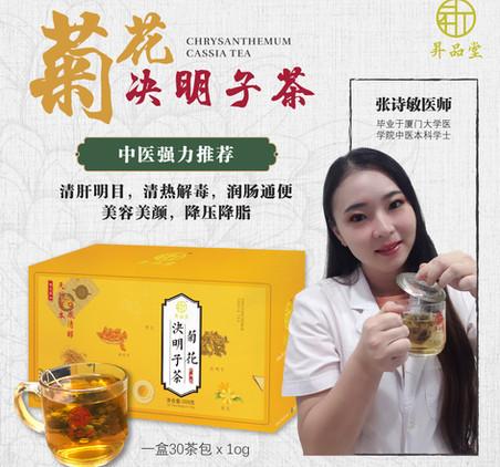 Tea with doctor ads-01.jpg