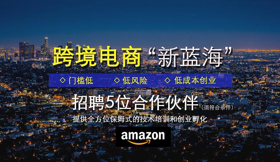 Amazon 1 copy.jpg