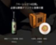 スクリーンショット 2019-09-26 11.57.15.png