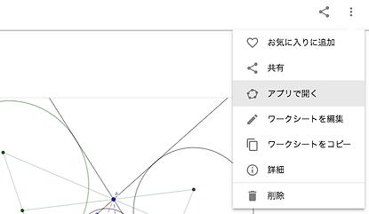 スクリーンショット 2019-01-23 0.38.20.png