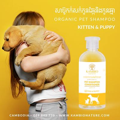 PUPPY KITTEN_PET SHAMPOO_450ML (3).png