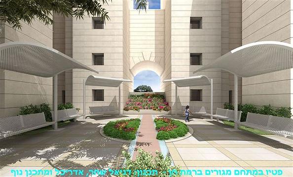 פטיו במתחם מגורים ברמת גן - תכנון: דניאל שחר, אדריכל ומתכנן נוף