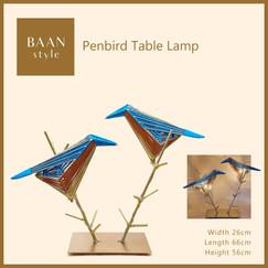 Penbird Table Lamp 1.jpg