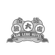 Kam Leng Hotel Logo.jpg