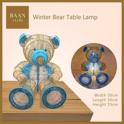 Winter Bear Lamp.jpg