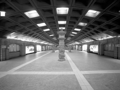 Gyeongbokgung Subway Station