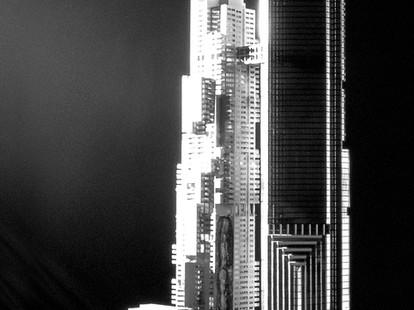 868 Towers