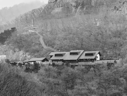 Hangyeryung Service Area