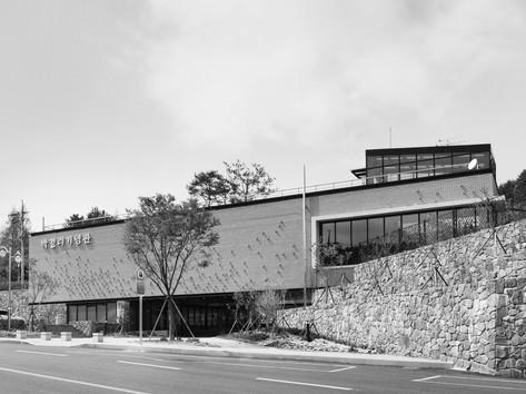 Park Kyoung Li Memorial Hall