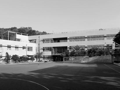 Lycée intenational Xavier