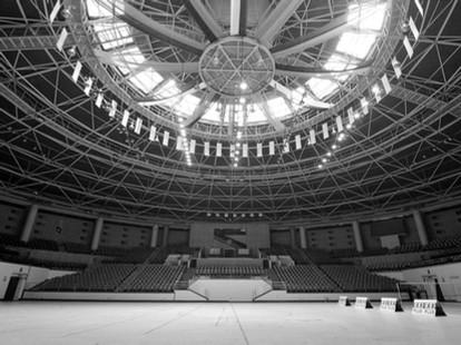 Kuching Indoor Stadium - Stadium Perpaduan
