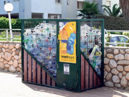 לראשונה בישראל: פיקדון בקבוקי 1.5 ליטר