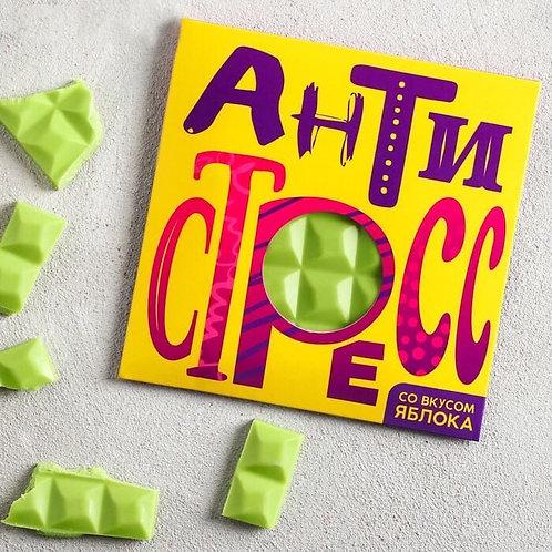 Цветная кондитерская плитка «Антистресс»: со вкусом яблоко