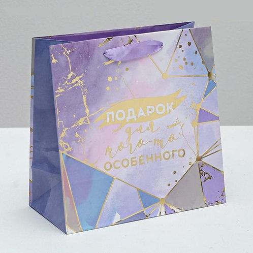 Пакет ламинированный квадратный «Подарок для кого-то особенного»