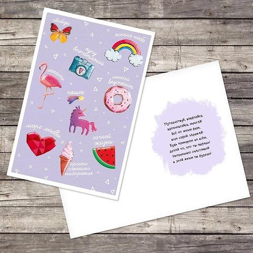 Открытка раскрывающаяся «С Днем Рождения», значки, 12 × 18 см