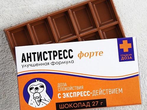 Шоколад молочный «Антистресс форте»