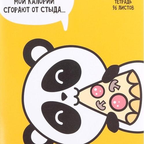 """Тетрадь 96 листов клетка """"Уменялапки"""", Панда"""