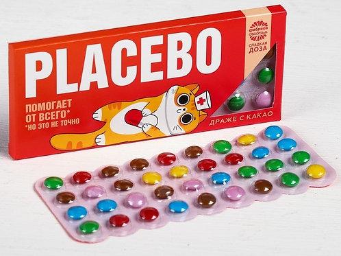 Драже шоколадное «Placebo»