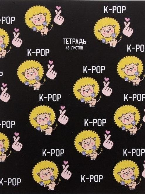 """Тетрадь 48 листов в клетку """"K-POP"""" обложка картон хром-эрзац"""