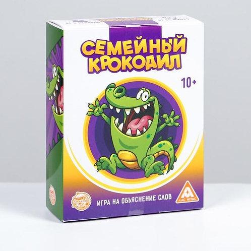 Настольная игра «Крокодил»