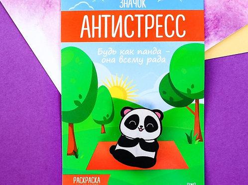 Значок антистресс «Панда»