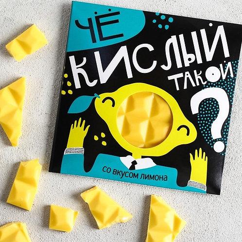 Цветная кондитерская плитка «Чё кислый такой»: со вкусом лимона