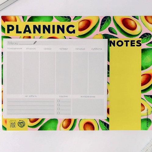 Планер на магнитах с отрывными листами Avocado planning, 50 л