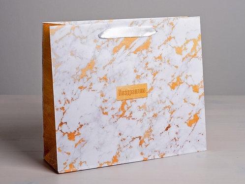 Пакет ламинированный горизонтальный «Поздравляю!»