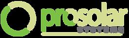 prosolar-logo-new.png