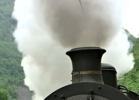 Steam Train Parts