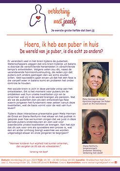 Flyer Hoera, ik heb een puber.jpg