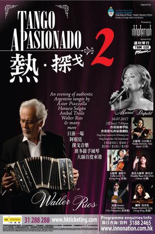 Piano Teacher Lessons Live Performance Concert Pianist