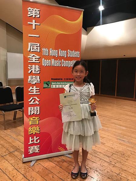 Piano Lessons Teacher Award