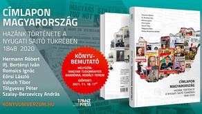 Címlapon Magyarország - könyvbemutató