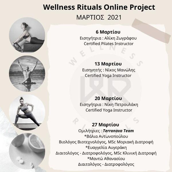 Wellness Rituals Online Project