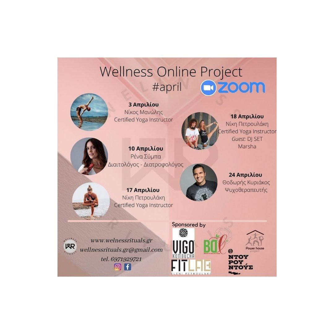 Wellness Online Project