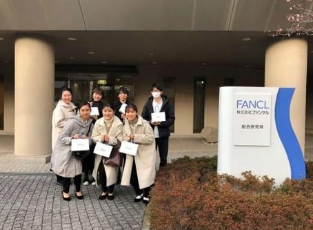 ファンケル総合研究所のインターンシップに参加しました!(食品生理学研究室)