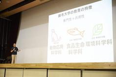 オープンキャンパス/学長による学科説明