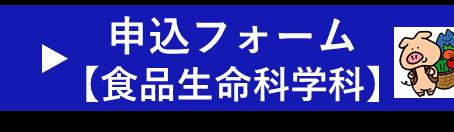 【事前予約制】個別見学会を開催します (8/23, 30, 9/13, 27)