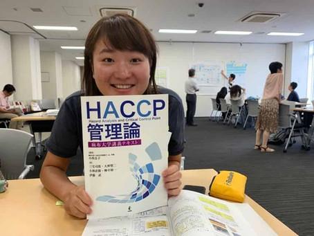 HACCP管理論