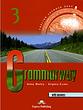 Grammarway 3 - Kielaa México de Pantalla 2020-10-01 a la(s) 1