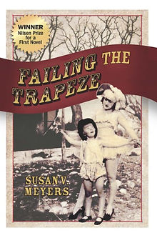 Failing the Trapeze Cover .jpg