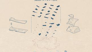 Seoul +-×÷ Park.