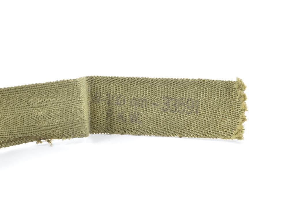 WW2 Sweatband W-199 qm-33591, P.K.W.