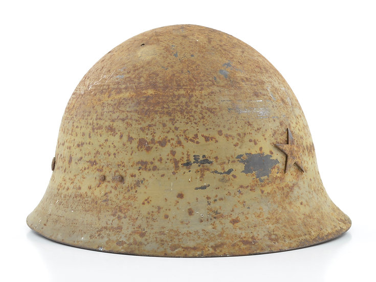 WWII Imperial Japanese Army Type 90 Helmet