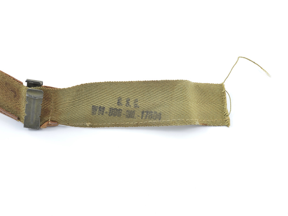 WW2 Sweatband C.S.C., W11-009-QM-17004, November 5, 1943