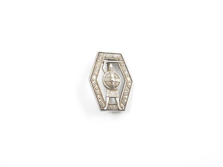 Original WW2 German Waffen SS Frontkjemper Badge (.935 Silver) For Sale