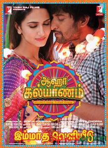 mr and mrs iyer dvdrip torrent download